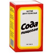 Сода пищевая ( 500г.)